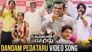 Dhandam Full Video Song | RGV Kamma Rajyam Lo Kadapa Reddlu Songs | Ram Gopal Varma | Mango Music - MANGOMUSIC