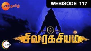 Sivaragasyam : Episode 104 - 26th February 2015