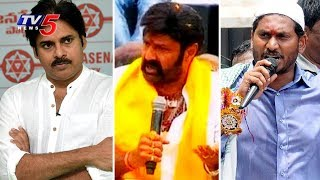 Nandyal By-Poll | JanaSena Stands Neutral | Balakrishna Dialogue War | Jagan Criticisms | TV5 News - TV5NEWSCHANNEL