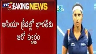 Asian Games 2014 | Sania Mirza Saketh win gold in mixed doubles : TV5 News - TV5NEWSCHANNEL