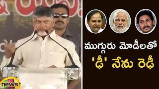 Chandrababu Naidu Fires On Opposition Party Leaders In Sattenapalle | TDP Latest News | Mango News - MANGONEWS