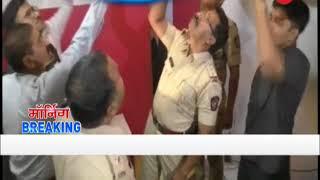 Morning Breaking: 3 injured in blast at courier shop near Ahmednagar in Pune - ZEENEWS