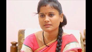 Oka Stree - Latest Telugu Short Film 2018 - YOUTUBE