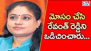 Vijayashanti Serious Comments on CM KCR over Telangana Assembly and Parliament Elections | CVR News - CVRNEWSOFFICIAL