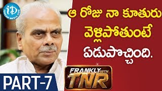 LB Sriram Exclusive Interview Part #7 | Frankly With TNR | Talking Movies With iDream - IDREAMMOVIES
