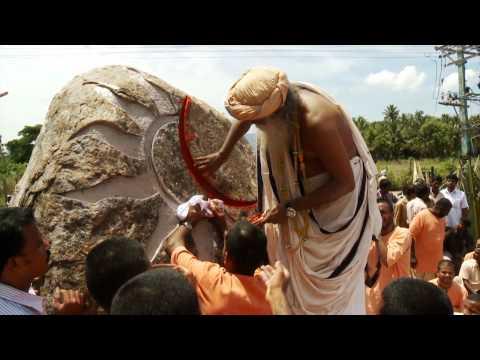 Aadhi Yogi Alayam Consecration 23-24 December, 2011