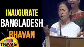 Mamata Banerjee Speech of Bangladesh inaugurate Bangladesh Bhavan |  Mango News - MANGONEWS