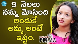 Manjula's Daughter Jhanavi Swaroop About The Qualities She Likes In Her Mom || Dialogue With Prema - IDREAMMOVIES