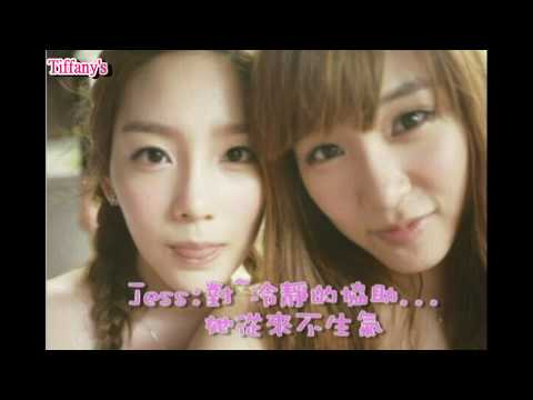 070915 SNSD Taeyeon Tiffany is my wife @ Maybee Radio