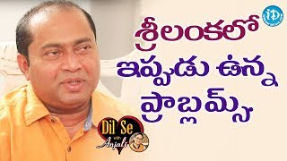 CM Isura Devapriya About Present Problems In Sri Lanka || Dil Se With Anjali - IDREAMMOVIES