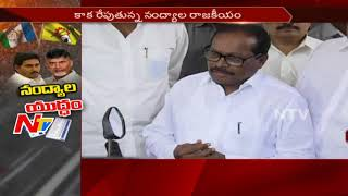Political Heat Continues in Nandyal || Both Party Leaders Complains to EC || NTV - NTVTELUGUHD