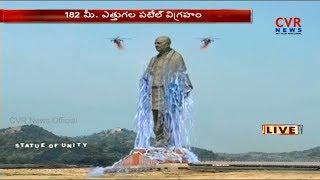 Statue of Unity inauguration | PM Modi inaugurates world's tallest statue | CVR NEWS - CVRNEWSOFFICIAL
