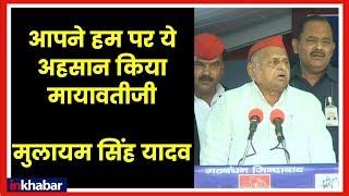Lok Sabha Elections 2019: Mulayam Singh Yadav speech at Mainpuri rally मैनपुरी, मुलयाम सिंह यादव - ITVNEWSINDIA