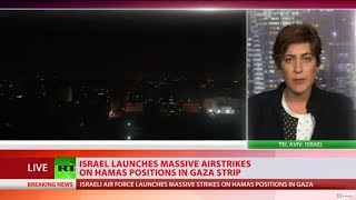 Israel launches massive air strikes on Hamas positions in Gaza - IDF - RUSSIATODAY