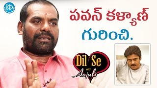 Lakshmi Narasimha About Pawan Kalyan || Dil Se With Anjali - IDREAMMOVIES