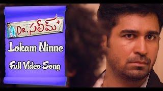 Lokam Ninne : Dr Salim Full Video Song - MAAMUSIC