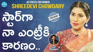 Actress / Designer Shreedevi Chowdary Exclusive interview || #FriendsInLaw || Talking Movies - IDREAMMOVIES