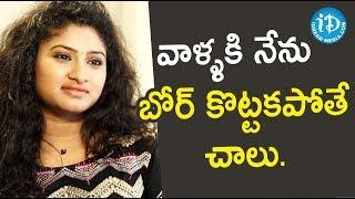 వాళ్ళకి నేను బోర్ కొట్టకపోతే చాలు. - Actress Vishnu Priya || Soap Stars With Anitha - IDREAMMOVIES