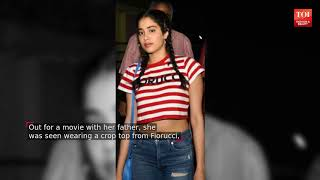 The cost of Janhvi Kapoor and Kareena Kapoor's T-shirts will shock you! - TIMESOFINDIACHANNEL