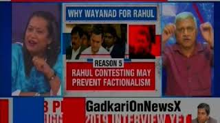 Lok Sabha Elections 2019: Why Kerala Congress demands Rahul Gandhi to contest from Wayanad? - NEWSXLIVE