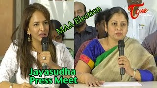 MAA Election Press Meet | Jayasudha | Manchu Lakshmi - TELUGUONE