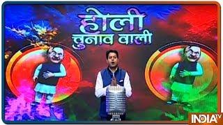Watch India TV's Special Program On Holi - INDIATV