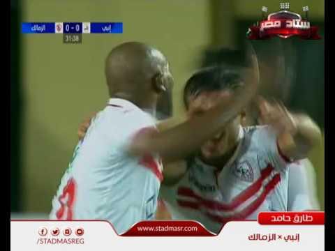 طارق حامد يسجل هدف الزمالك الأول في مرمى إنبي