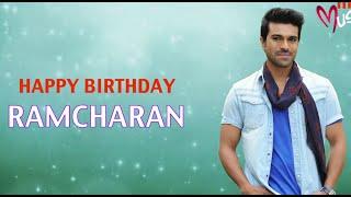 Mega Powerstar Ram Charan Birthday Special Songs - MAAMUSIC