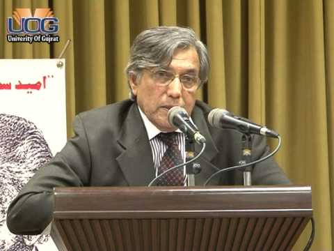 INTERNATIONAL SEMINAR ON CENTENNIAL CELEBRATION OF FAIZ AHMAD FAIZ (Part-11)