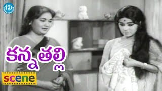 #Mahanati Savitri's Kanna Thalli Scenes - Savitri Showers Her Love On Her Daughter || Sobhan Babu - IDREAMMOVIES