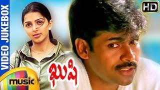 Kushi Video Songs Jukebox | Telugu Full Songs | Pawan Kalyan | Bhumika | Mani Sharma - MANGOMUSIC