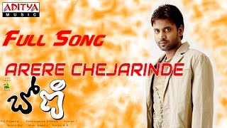 Boni Telugu Movie Arere Chejarinde Full Song || Sumanth, Kruthi - ADITYAMUSIC
