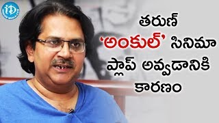 Raj Madiraju About How Tarun's Uncle Film Turned Out Into A Big Disaster || 24 Crafts - IDREAMMOVIES