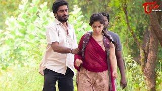 Prema Ane Prema Kosam | Telugu Love & Horror Comedy Short Film 2018 | A Film by Chennu CH - YOUTUBE