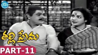 Thalli Prema Full Movie Part 11 || NTR, Savitri || Srikanth || Sudarshanam - IDREAMMOVIES