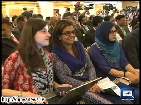 Dunya News-Auction starts for 3G, 4G spectrum licenses