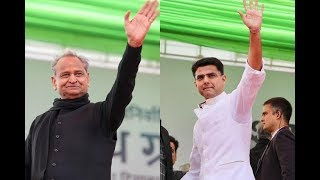Swearing-in ceremony: Ashok Gehlot takes oath as Rajasthan CM - NEWSXLIVE