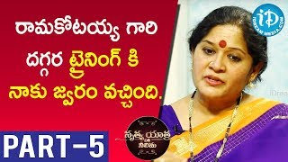 Classical Dancer Swathi Somanath Exclusive Interview Part #5 || Nrithya Yathra With Neelima - IDREAMMOVIES