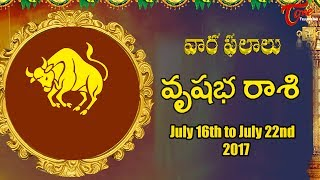 Rasi Phalalu | Vrishabha Rasi | July 16th to July 22nd 2017 | Weekly Horoscope 2017 | #Predictions - TELUGUONE