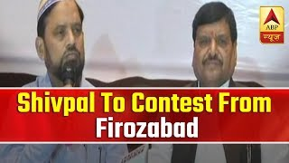 Shivpal to contest from Firozabad, releases list of 31 candidates - ABPNEWSTV