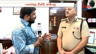 Face To Face With Telangana Law and Order Additional DGP Jitender Over Telangana Elections l CVRNEWS - CVRNEWSOFFICIAL