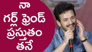 Akhil Akkineni about his present girlfriend | #AkhilAkkineni - IGTELUGU