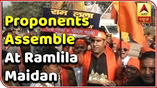 Ram Mandir: WATCH various colours of supporters - ABPNEWSTV