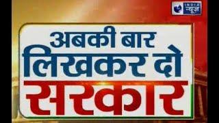 Who is winning Gurgaon Seat from Uttar Pradesh in 2019 Lok sabha Election? अबकी बार लिखकर दो सरकार - ITVNEWSINDIA