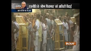 Long queue outside Atal Bihari Vajpayee's house as people throng to pay last respects - INDIATV