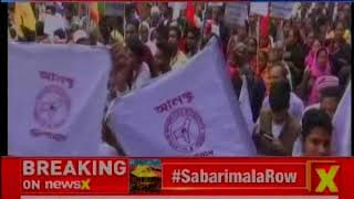 Protests in Guwahati over NRC - NEWSXLIVE
