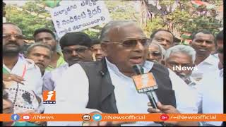 V Hanumantha Rao Face To Face | Nandikanti Sridhar Supporters Protest For Malkangiri Ticket | iNews - INEWS