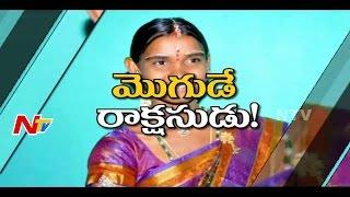 పెళ్లిఐన ఐదో రోజు భార్యని కిరాతకంగా చంపినా భర్త || Be Alert || NTV - NTVTELUGUHD