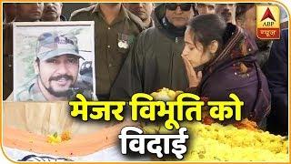 Martyr Major Dhoundiyal's wife salutes braveheart while nation bids teary adieu - ABPNEWSTV