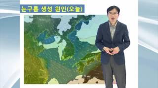 20170113_날씨해설 _주말날씨, 눈 원인 (오늘/내일) 비교